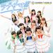 [CD+Blu-ray] ラブサマ!!!