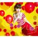 Candy Lips【初回生産限定盤A】(CD+BD)